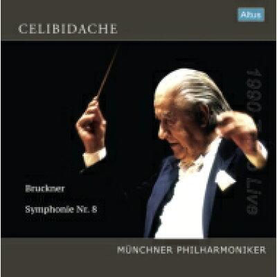 Bruckner ブルックナー / Sym, 8, : Celibidache / Munich Po 1990 Tokyo