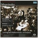 Brahms ブラームス / ブラームス:交響曲第4番、ベートーヴェン:交響曲第4番 ムラヴィンスキー&レニングラード・フィル 1973 シングルレイヤー 輸入盤