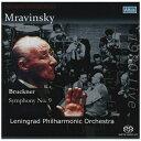 Bruckner ブルックナー / 交響曲第9番 ムラヴィンスキー&レニングラード・フィル 1980 シングルレイヤー 輸入盤