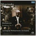 Shostakovich ショスタコービチ / 交響曲第5番 革命 ムラヴィンスキー&レニングラード・フィル 1973年5月3日 シングルレイヤー 輸入盤