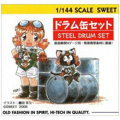 マテリアルパーツ 1/144 ドラム缶セット プラモデル SWEET