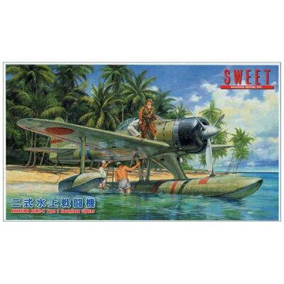 SWEET 1/144 二式水上戦闘機(ショートランド)