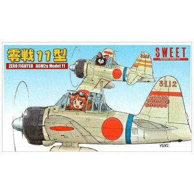 プラモデル 1/144 零戦11型 2機入り SWEET