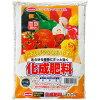 サンアンドホープ 化成肥料(500g)