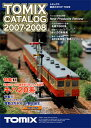 TOMIX・トミックス 鉄道模型Nゲージ2007-2008年版トミックス総合カタログ(7029)