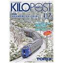 鉄道模型 トミックス TOMIX キロポスト 117号 トミックス キロポスト117ゴウ