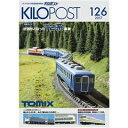 鉄道模型 トミックス TOMIX キロポスト 126号 トミックス キロポスト126ゴウ