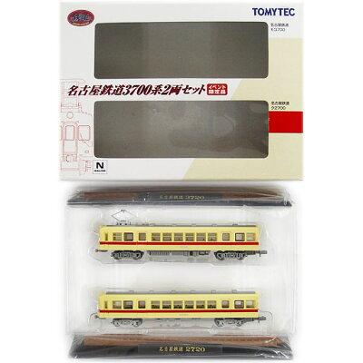 トミーテック 鉄道コレクション 名古屋鉄道 3700系 イベント 2両セット