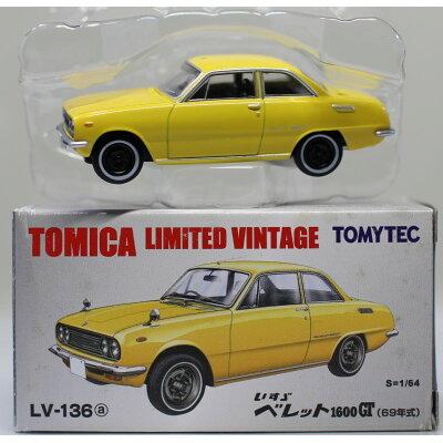 トミカリミテッド ヴィンテージ LV-136a いすゞ ベレット 1600GT 黄 69年式 トミーテック