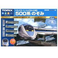 トミックス N 90156 ベーシックセットSD 500系のぞみ トミックス 90158