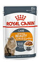 ロイヤルカナン(ROYALCANIN)キャットフード FHN-WET 成猫用 インテンスビューティ 美しさを保ちたい猫用 85g×12P×4