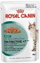 ロイヤルカナンキャットフード FHN-WET 高齢猫用 インスティンクティブ +7(高齢猫用・7歳以上) 85g×12P×4ボール