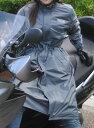 REIT レイト ウインタージャケット MCP ホットコート4 スパッツ付き サイズ:S