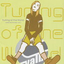 Tuning of the World/CD/PUCA-1010