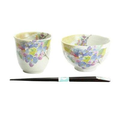 花みさき飯碗湯呑アジサイ天宝箸付 03128