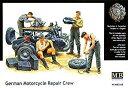 1/35 独・オートバイ整備シーン4体+サイドカー&アクセサリー マスターボックス バウマン MB3560