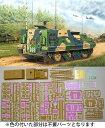 1/35 中国 WZ-701A 装甲指揮車 ブロンコ バウマン ブロンコ CB35088 WZ-701A