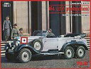 1/35 独・G4高官用6輪乗用車DB社製 1939年型+乗員3体 ICM バウマン IC35531 DB