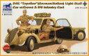 ブロンコモデル プラモデル 1/35 フィアット500トッポリーノ乗用車+IF8型トレーラー&独兵士2体・北アフリカ バウマン