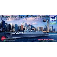 """1/350 中国海軍コルベット艦056型・香港駐留隊""""596恵州""""&""""597欽州"""" NB5041 プラモデル ブロンコモデル"""