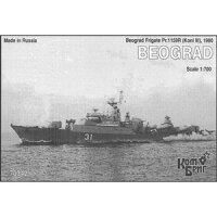 コンブリック 1/700 ユーゴ コニ級III警備艦Pr1159R ベオグラード・1980 レジンキット バウマン