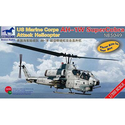 1/350 米海兵隊AH-1Wスーパーコブラ・ヘリコプター3機入り NB5049 プラモデル ブロンコモデル