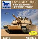 1/350 米海兵隊M1A1エイブラムス主力戦車4両入 プラモデル ブロンコモデル