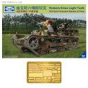 1/35 ビッカーズ6トン軽戦車B型初期-中華民国軍 プラモデル CAMs