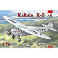 1/72 カリーニンK-5単発旅客機ロシアントライモーター プラモデル Aモデル