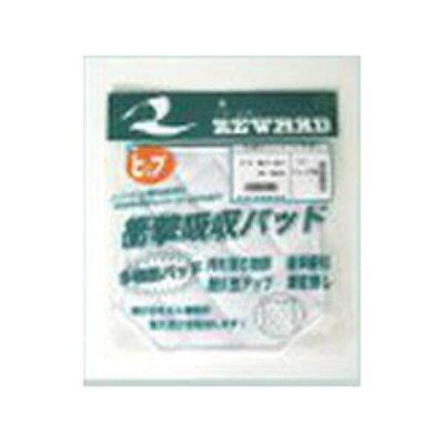 保護用ヒップパッド 野球ユニフォーム用 大人サイズ カラー:アイボリー #AC-01