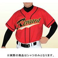 【UFS-28 09 XO】XO_09(レッド)_ユニフォームシャツ Reward