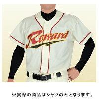 【UFS-28 02 M】M_02(アイボリー)_ユニフォームシャツ Reward
