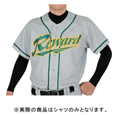 フロントオープンメッシュシャツ 野球ユニフォームシャツ カラー:グレー サイズ:S #UFS-28