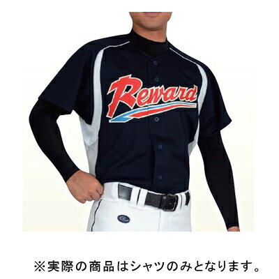 フロントオープンメッシュシャツ 野球ユニフォームシャツ カラー:ネイビー×ホワイト×グレー サイズ:O #UFS-29