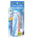 日本カルシウム工業 ペットボトル用浄水器 クリスタルH2O 54g