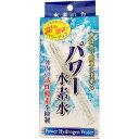 日本カルシウム工業 パワー水素水 53g