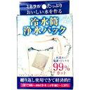 日本カルシウム工業 冷水筒浄水パック 68g
