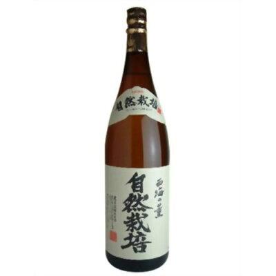 西海の薫 自然栽培 芋焼酎 25度(1800ml)