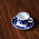 白山陶器 波佐見焼 ブルーム コーヒーC/S デザイン コーヒーカップ シンプルカップ 7.5×6cm 200ml