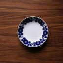 白山陶器ブルームリースフリーディッシュ波佐見焼bloom中皿カレー皿北欧デザイン20×4cm380g