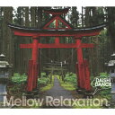 beatlessBEST...Mellow Relaxation./CD/XNAE-10045