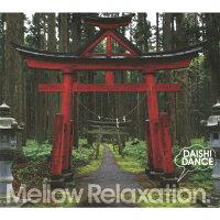 beatlessBEST...Mellow Relaxation./CD/XNAE-10045