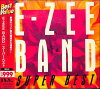 E-ZEE BAND スーパーベスト CD CD