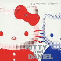 恋しちゃいなタウン/もう泣かないよ/CDシングル(12cm)/ZJCD-31001