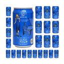 エチゴビール エレガントブロンド 缶 350ml