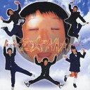Z☆MA2002~てんこ盛りフェスタ~/CD/QMCA-3