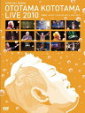 江原啓之 おとたま・ことたまLIVE 2010/DVD/QMBE-1