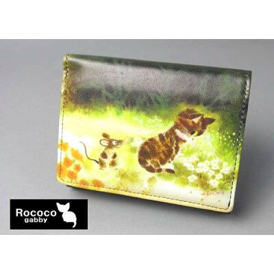 ロココギャビー Rococo Gabby 二つ折り財布 ダークグリーン 1981-003 EB05251