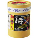 TOKEN/トーケン 切断砥石サムライ 105 50枚ボトルセット RA-105AZ-50