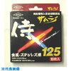 トーケン 切断砥石サムライ12510枚入 RA-125AZ-10P 10 枚